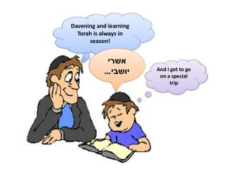 Davening  and learning Torah is always in season!