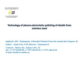 Technology of  plasma - electrolytic  polishing of details from stainless steel