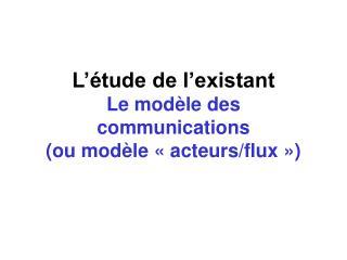 L  tude de l existant Le mod le des communications  ou mod le   acteurs