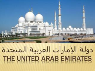 The United Arab Emirates