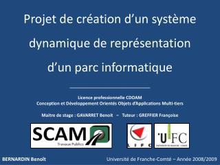 Projet de création d'un système dynamique de représentation d'un parc informatique