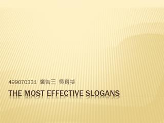 THE MOST EFFECTIVE SLOGANS