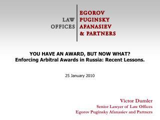 Victor Dumler Senior Lawyer of Law Offices Egorov Puginsky Afanasiev and Partners