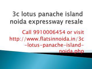 3c lotus panache island price 9910006454