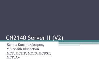 CN2140 Server  II (V2)