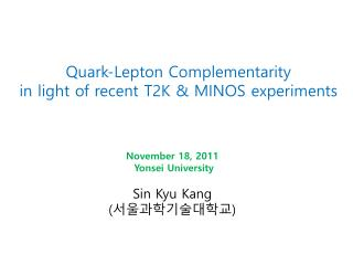 Quark-Lepton Complementarity in light of recent T2K & MINOS  experiments