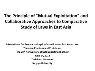 International Conference on Legal Information and East Asian Law: