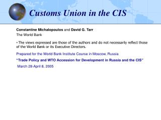 Customs Union in the CIS