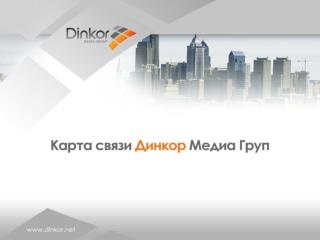 Dinkor Media Group cards presentation