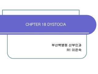 CHPTER 18 DYSTOCIA