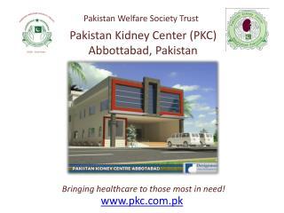 www.pkc.com.pk