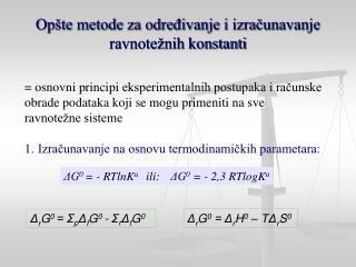 Opšte metode za određivanje i izračunavanje  ravnotežnih konstanti