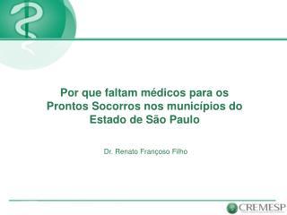 Por que faltam médicos para os Prontos Socorros nos municípios do Estado de São Paulo
