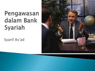 Pengawasan dalam Bank Syariah