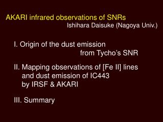I. Origin of the dust emission                                   from  Tycho's  SNR