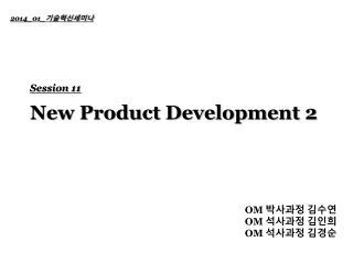 New Product Development 2