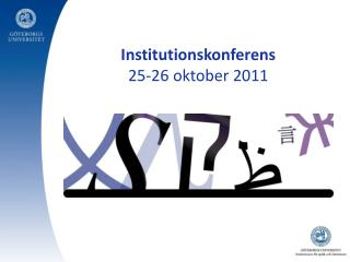 Institutionskonferens 25-26  oktober  2011