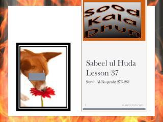 Sabeel  ul Huda  Lesson  37