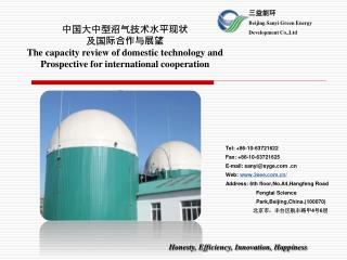 Tel: +86-10-63721622 Fax: +86-10-63721625  E-mail:  sanyi@syge.com . cn Web:  www.3eee.com.cn/