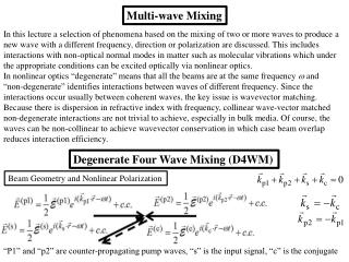 Multi-wave Mixing