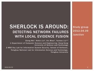 Sherlock is around:  Detecting Network failures with local evidence fusion