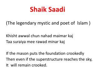 Shaik Saadi
