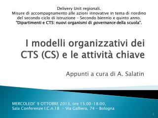 I modelli organizzativi dei  CTS (CS)  e le attività chiave