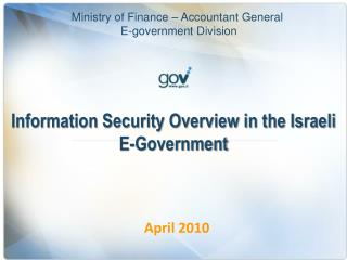 Information Security Overview in the Israeli E-Government
