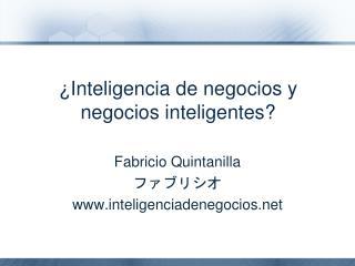 ¿ Inteligencia de negocios y negocios inteligentes?