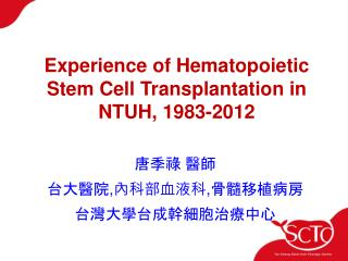 Experience of Hematopoietic Stem Cell Transplantation in NTUH, 1983-2012