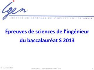 Épreuves de sciences de l'ingénieur du baccalauréat S 2013