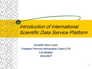 Introduction of International Scientific Data Service Platform
