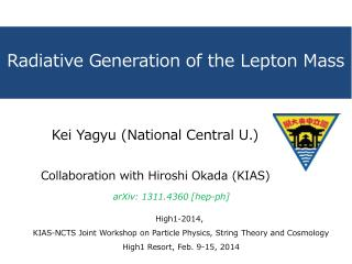 Radiative Generation of the Lepton Mass