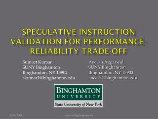 Speculative instruction validation for performance-reliability trade-off
