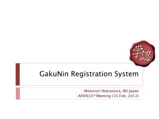 GakuNin Registration System