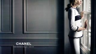 Coco Chanel  is a big fashion designer.