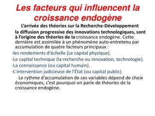 Les facteurs  qui  influencent  la  croissance endogène