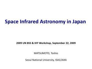 Space Infrared Astronomy in Japan