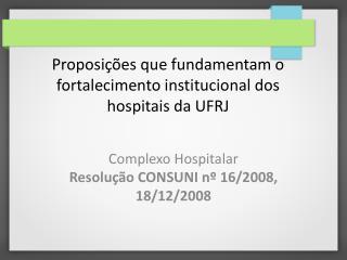 Proposições que fundamentam o fortalecimento institucional dos hospitais da UFRJ