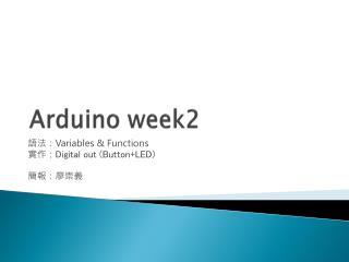 Arduino  week2