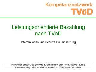 Leistungsorientierte Bezahlung  nach TV D
