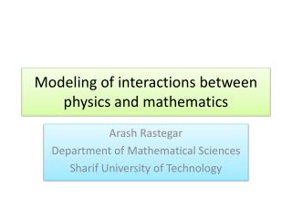 Modeling of interactions between physics and mathematics