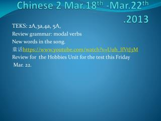 Chinese 2 Mar.18 th  -Mar.22 th  .2013