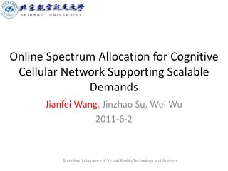 Online Spectrum Allocation for Cognitive Cellular Network Supporting Scalable Demands