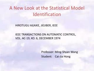 A New Look at the Statistical Model Identification
