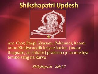 Shikshapatri Updesh