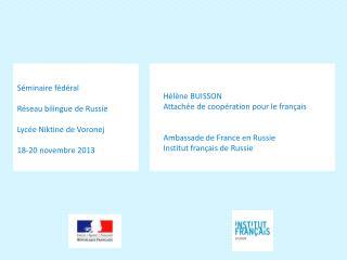 Séminaire fédéral  Réseau bilingue de Russie Lycée  Niktine  de Voronej 18-20 novembre 2013