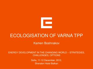 ECOLOGISATION  OF VARNA  TPP