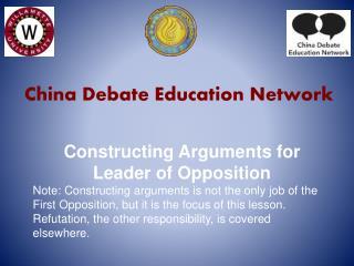 China Debate Education  Network