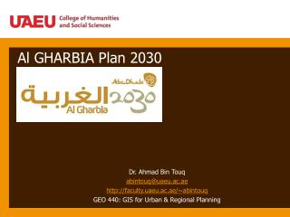 Al GHARBIA Plan 2030